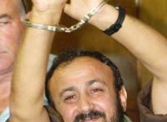 Will Israel release Marwan Barghouti from jail?