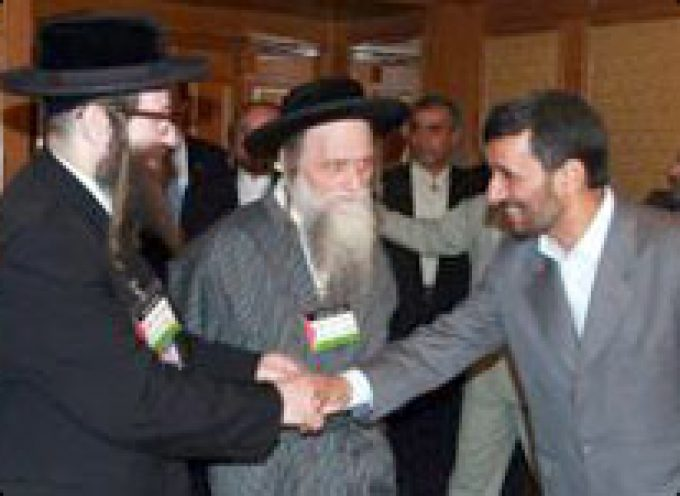 Rabbis meet Ahmadinejad in NY