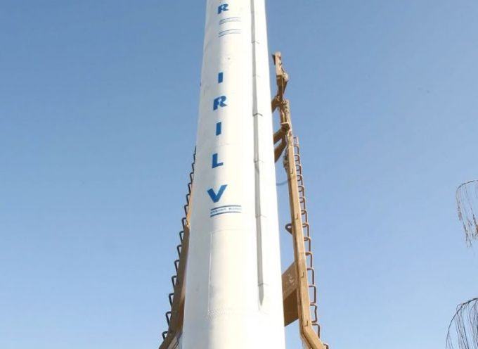 Iran Launches Research Rocket, Space Center