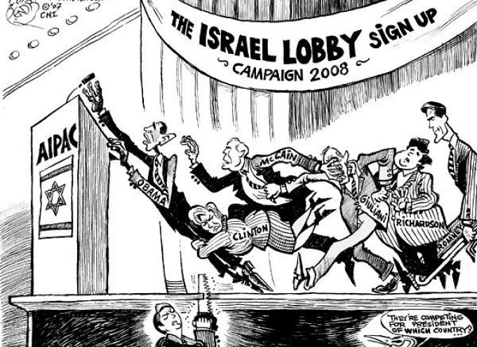 And The Winner Is … The Israel lobby