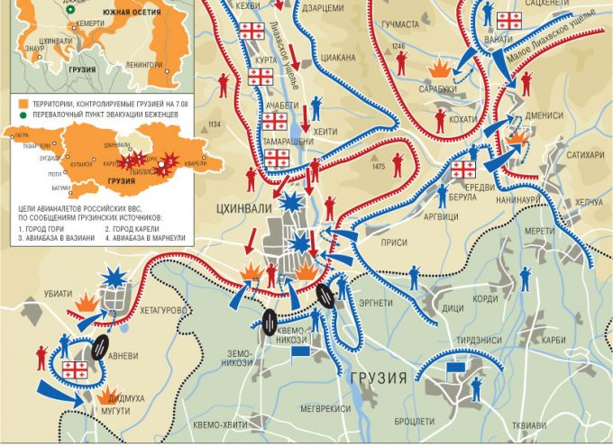 """Details about the Ossetian war from the """"Aviapedia"""" blog"""