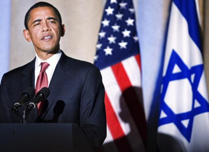 Ha'aretz says U.S. officials face 'pro-Israel' background check