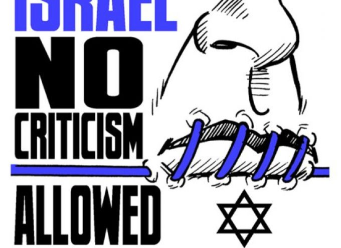 Biden: You Don't Have to be Jewish to be a Zionist