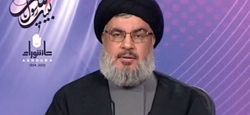 Speech of Hezbollah Secretary General Sayyed Hassan Nasrallah on the first night of Ashura