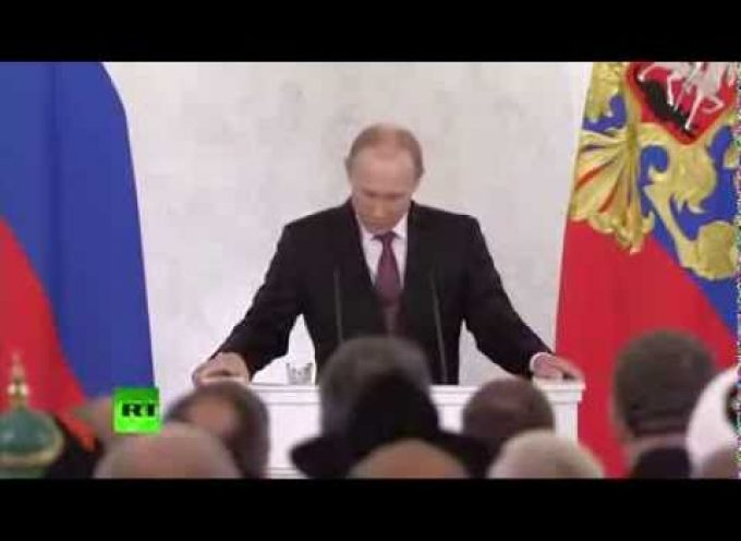 Putin's address to the Federal Assembly in Russian