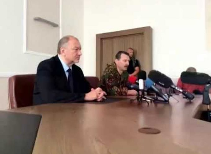 Urgent statement of Strelkov and Antiufeev