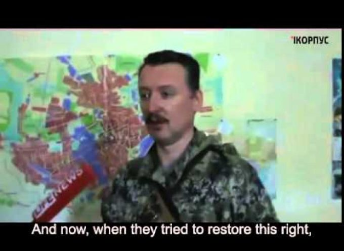 Video: Urgent Appeal by Igor Strelkov, July 3, 2014 (incl. transcript)