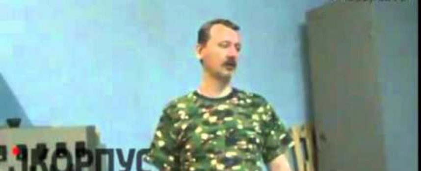 Strelkov press conference (subtitled in English)