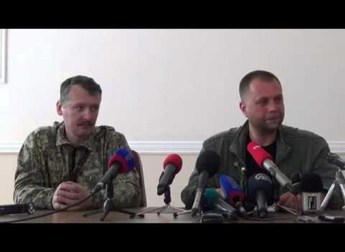 Subtitled video of  the Press Conference of Borodai and Strelkov 10 Jul 2014
