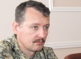 "What Makes Strelkov Feel ""Melancholy"" – Military-Political Situation Report, July 20, 2014"