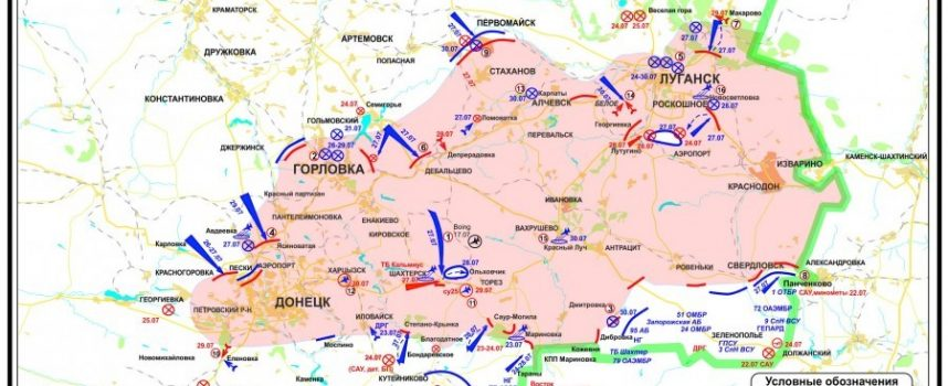 The Ignominious Conclusion of the Kiev Junta's July Offensive, July 30, 2014
