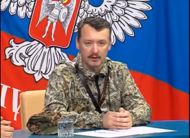 Interview with Igor Strelkov, First Republican Channel (DPR), July 8, 2014