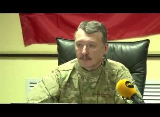 Strelkov press conference translated and subtitled