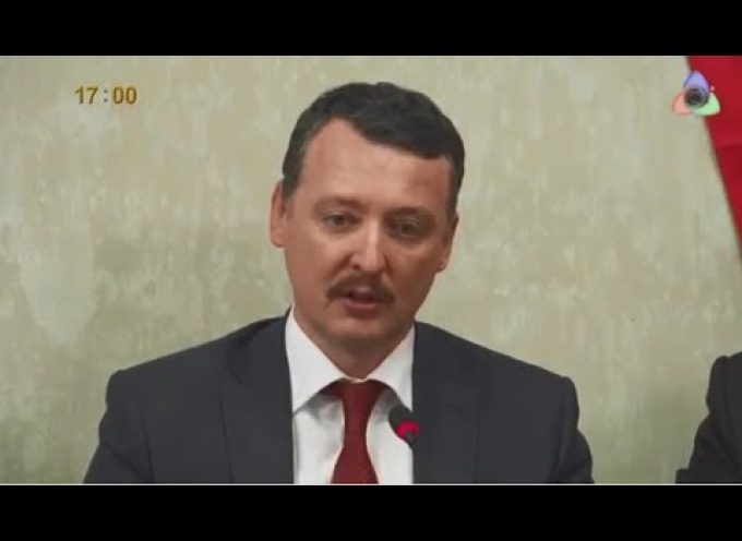 Igor Strelkov press-conference 30/10/14 Full