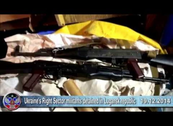 19.12.2014 Ukrainian crisis news. Latest news of Ukraine, Russia, Serbia ,Bulgaria