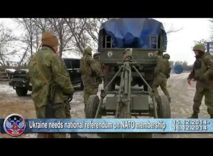 15-16.12.2014 Ukrainian crisis news. Latest news of Ukraine, NATO, Belgium ISIS