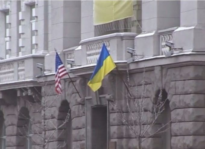 US flag proudly flies over the SBU building in Kiev
