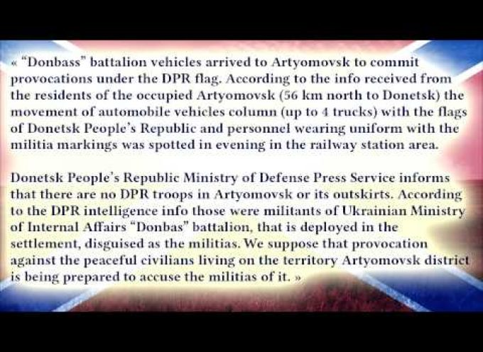 """""""UAF might be preparing a false flag operation in Donbass"""" from ColonelCassad blog"""
