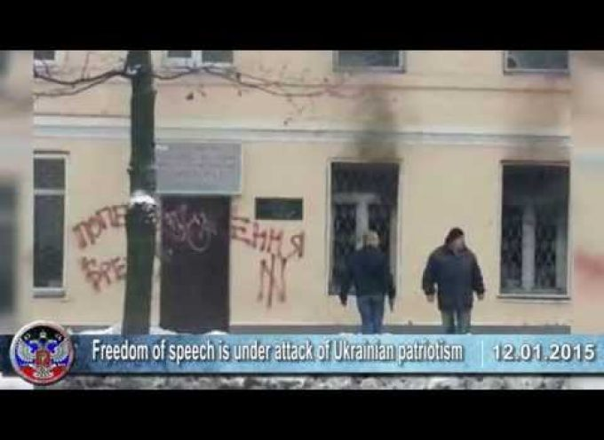 12.01.2015 Ukrainian crisis news. Latest news of Ukraine, France, Russia, Europe