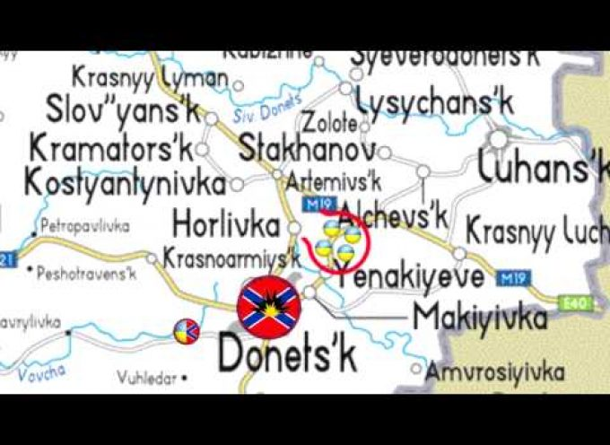 26.01.2015 Military Report of Novorossia