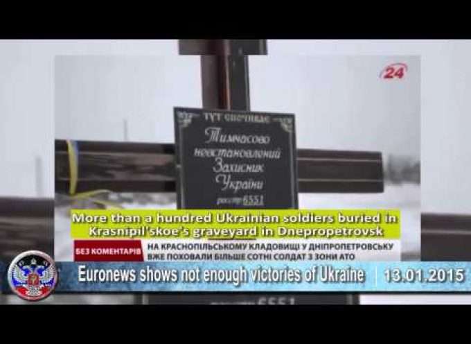 13.01.2015 Ukrainian crisis news. War in Ukraine, Europe, Russia, China, ISIS, USA