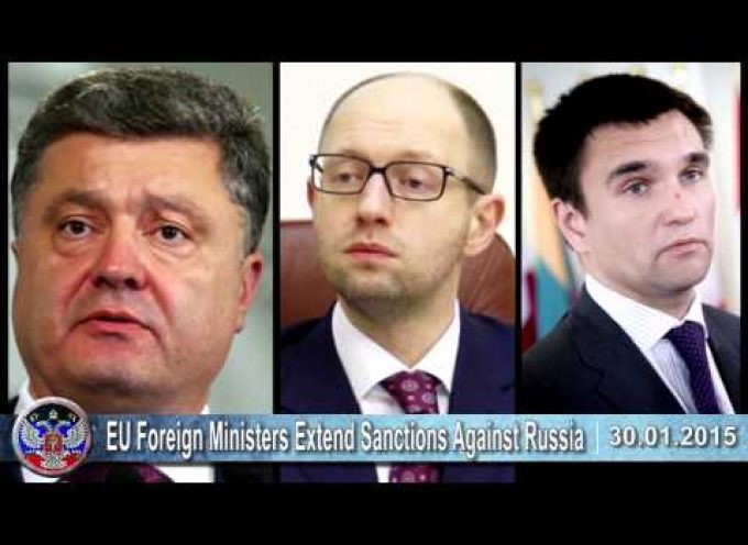 30.01.2015 Ukrainian crisis news. Latest news of Ukraine, Debaltsevo, USA, Russia, Europe