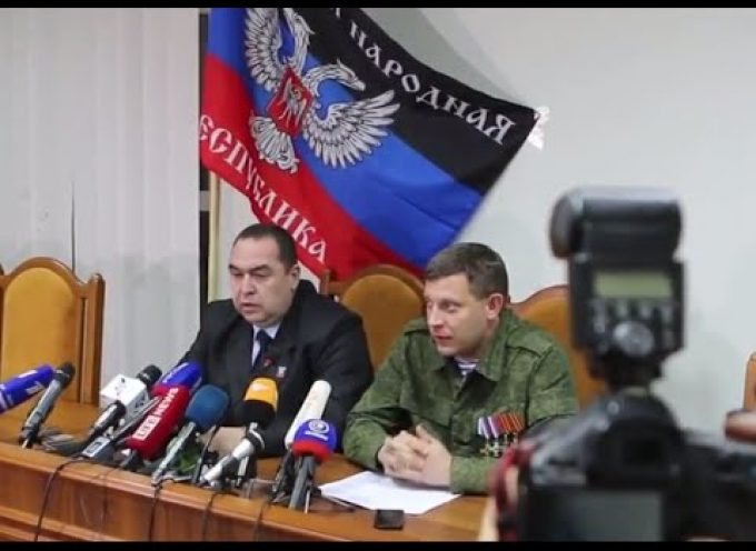 Joint press conference of DPR PM Zakharchenko and LPR PM Plotnitsky [eng subs]