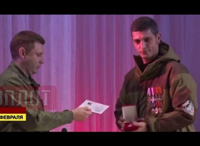 Motorola & Givi awarded with Golden Stars of Heroes of DPR