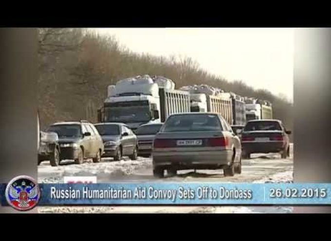27.02.2015 Ukrainian crisis news. Latest news of Ukraine, Donbass, Kiev, Russia, USA