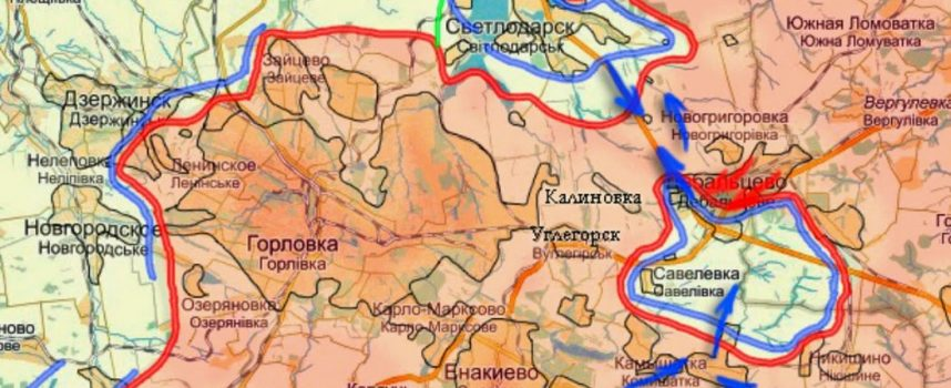 The strategic implications of the battle for Debaltsevo (UPDATED)