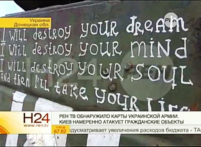 "Genocidal ""poetry"" in English on ""Ukrainian"" armor?"