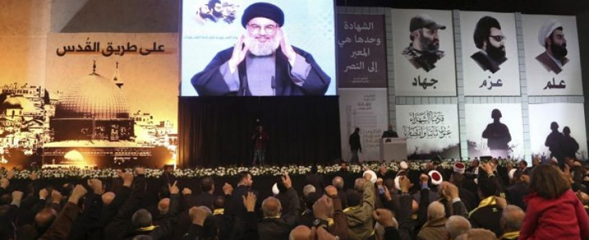 "Hezbollah Secretary General Nasrallah: ""The game is over in Syria"""