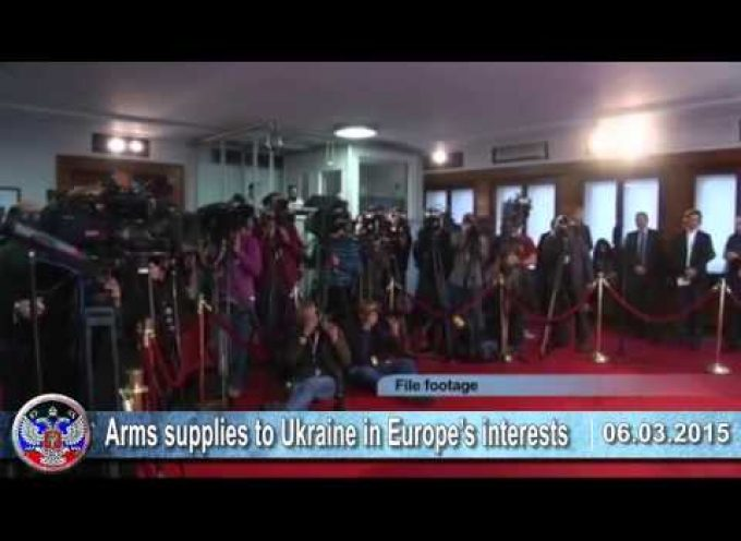 06.03.2015 Ukrainian crisis news. War in Ukraine, Kiev, Donbass, USA