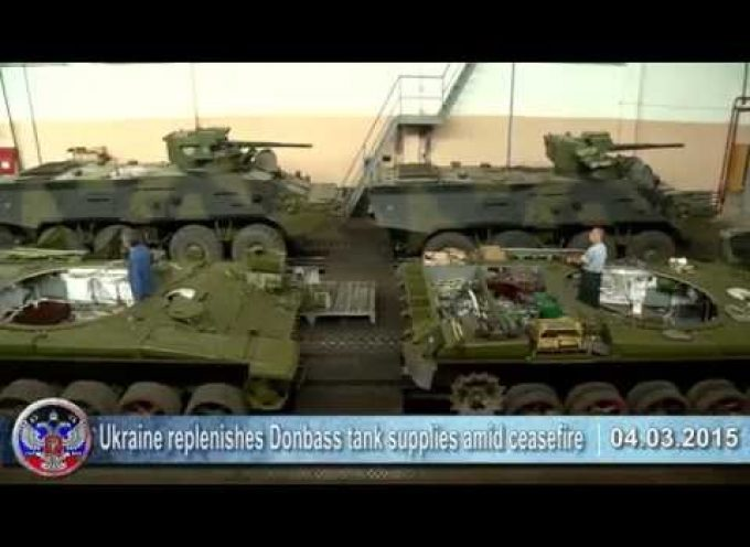 04.03.2015 Ukrainian crisis news. War in Ukraine, Kiev, Donbass, USA