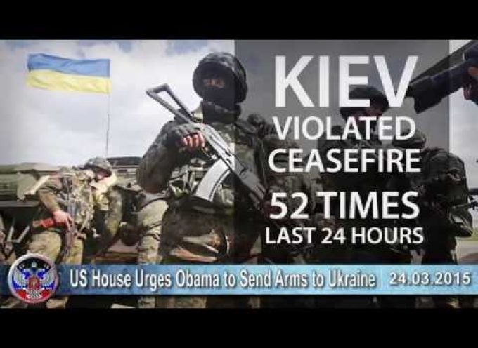 24.03.2015 Ukrainian crisis news. War in Ukraine, EU, USA, Russia