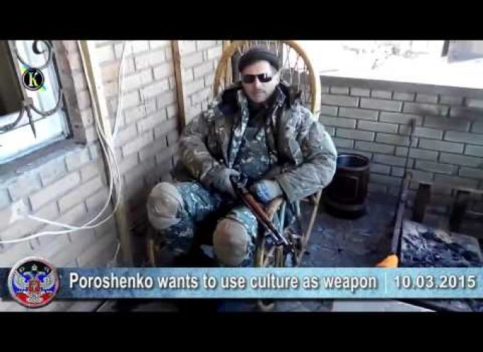 10.03.2015 Ukrainian crisis news. War in Ukraine, Kiev, Donbass, NATO, Latvia