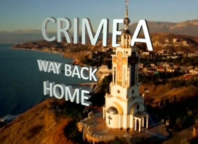 Crimea: Way Back Home (full video with English subtitles!)