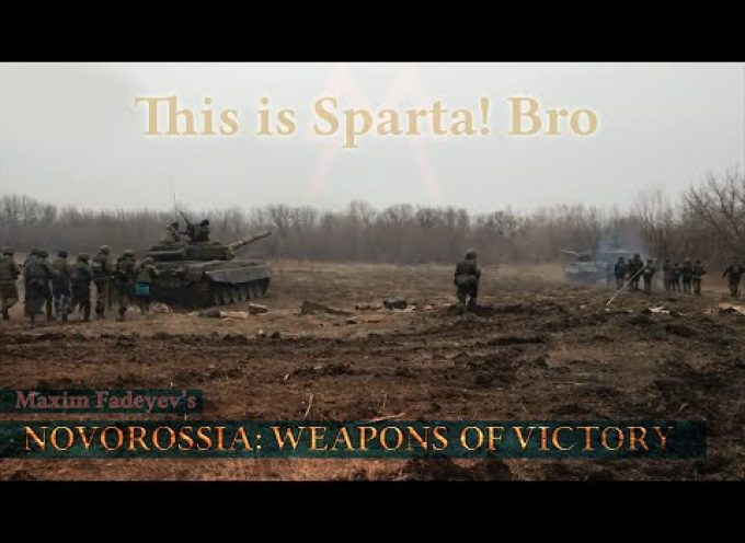 """This Is Sparta! Bro"" documentary about Motorola's Sparta by Maxim Fadeyev"