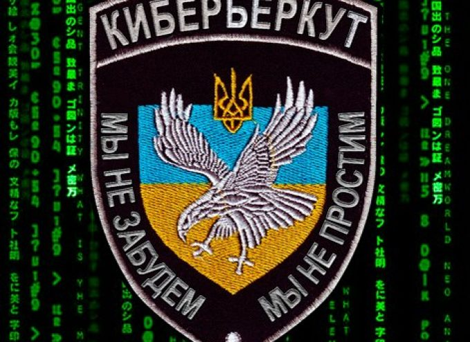 CyberBerkut has published the list of names of western instructors in Ukraine
