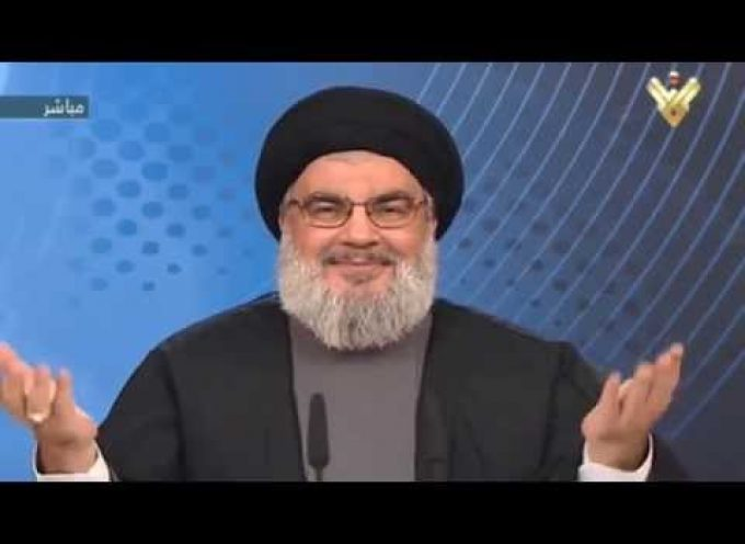 "Hassan Nasrallah: ""Game Over"" for Syria and Bashar al-Assad? (ENG SUB)"
