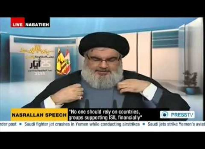 Speech of Hezbollah Secretary General Hassan Nasrallah May 24th 2015