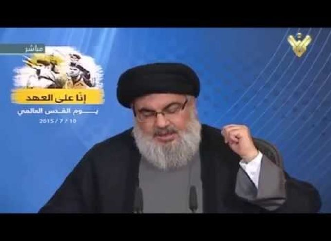 Hassan Nasrallah: Israel is the ultimate terrorist, Iran is its only enemy