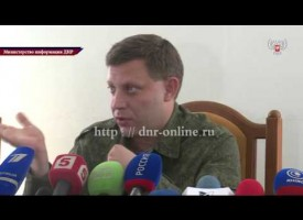 Zakharchenko/Deinego/Pushilin statement from 18.07.2015 [Eng Subs]