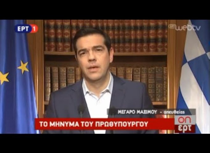 Prime Minister Alexis Tsipras statement to the nation & interview of Finance Minister Yanis Varoufakis