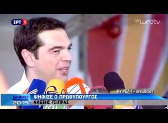 Statement of Alexis Tsipras after Vote on Referendum: 'Greece will return Europe to the Peoples'