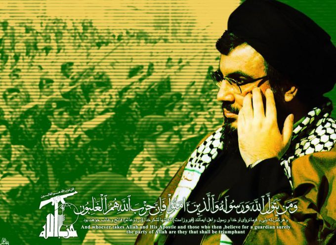 Nasrallah: Resistance Axis and Arab & Muslim Peoples will Never Forsake Palestine