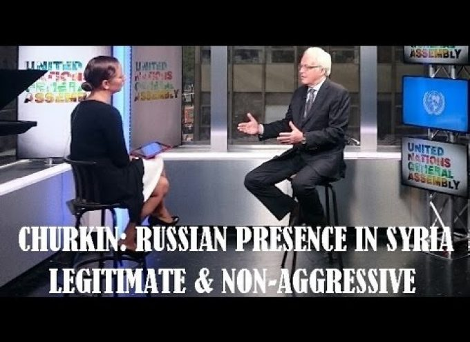 Anissa Naouai interviews Russia's ambassador to the UN Vitali Churkin
