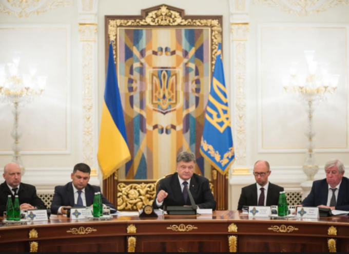 Poroshenko: New Military Doctrine is based on the duration of threat from Russia and demands full compatibility of the Armed Forces with NATO standards