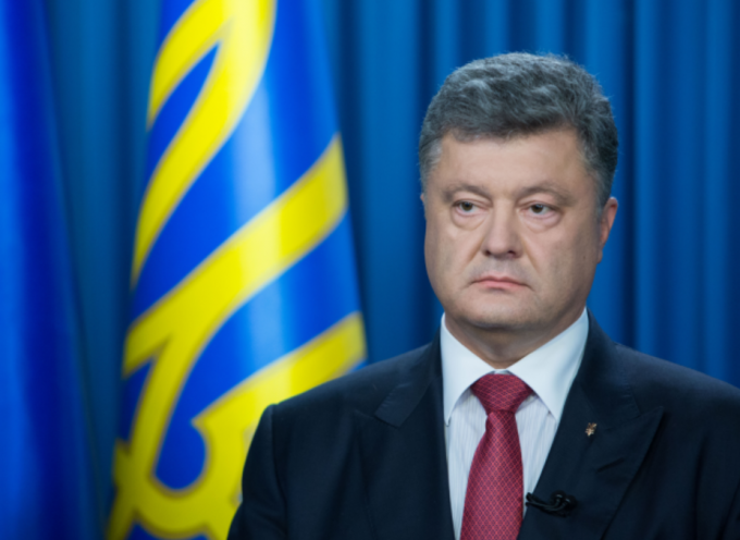 Poroshenko's address to Ukrainian people and people of the World in connection of 70th Anniversary of the end of World War II.