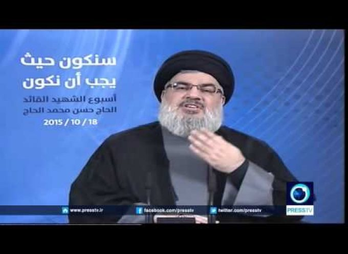Speech of Hezbollah Secretary General Hassan Nasrallah on Sunday October 18th